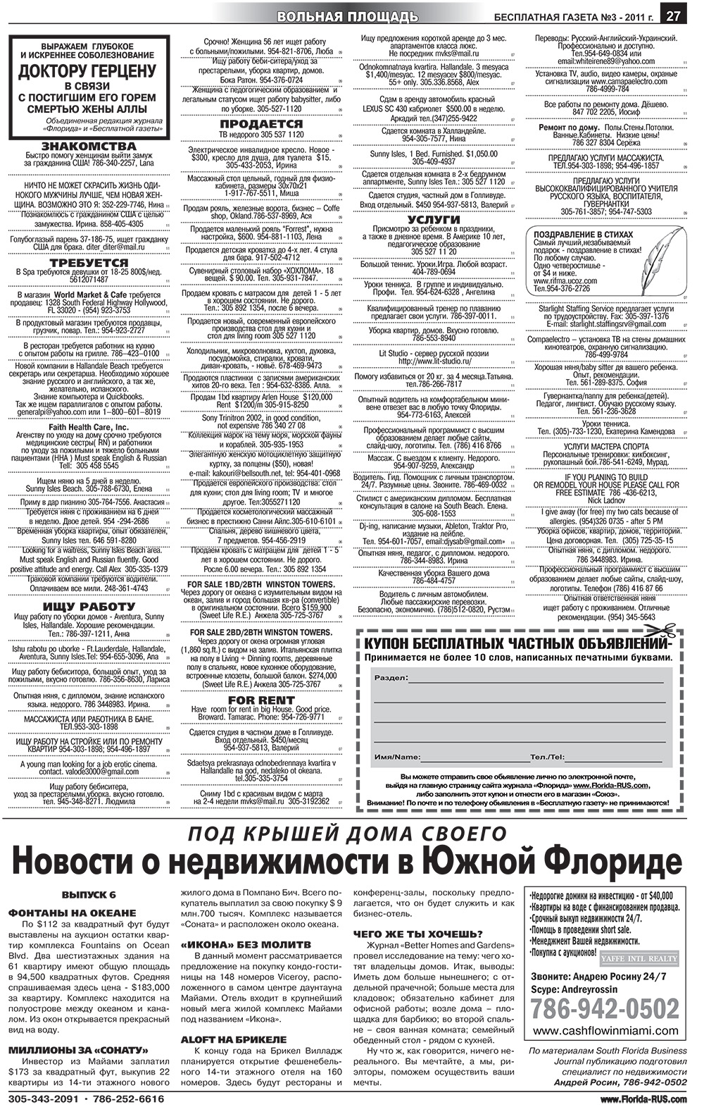 Newspaper advertising 27
