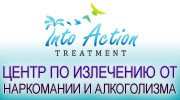 Into Action Treatment Center