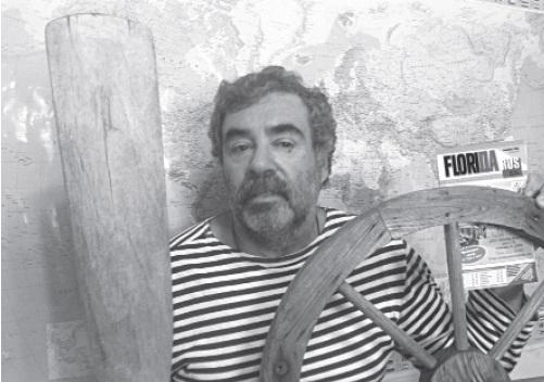 Александр Росин