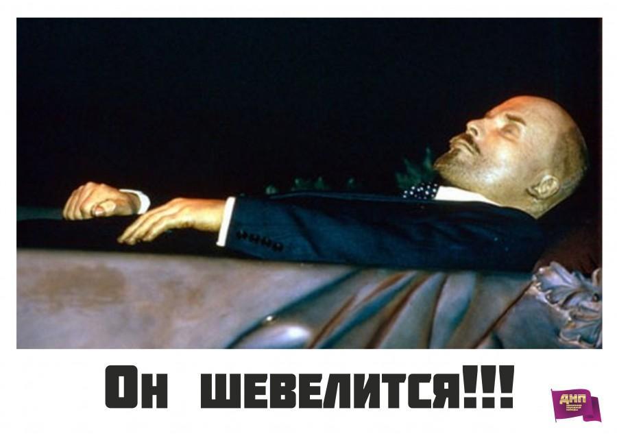 Мы православные, мы за Ленина