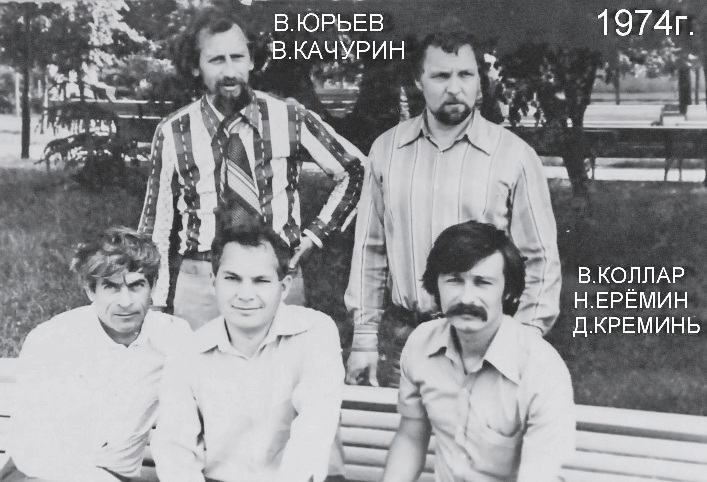 Валентин Коллар