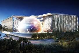 Новый музей - мечта эколога