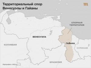 «Крым наш» - карибский вариант?