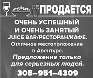 Juice-Bar
