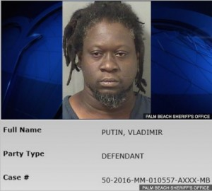 Сенсация! Во Флориде арестован Vladimir Putin!