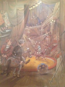 «Старый цирк»