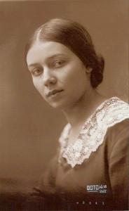 Антонина Пирожкова