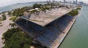 Водный стадион