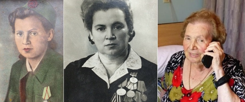 Полина Росина