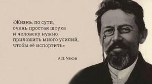 ...Они лгут, мучают друг друга, а свободы боятся и ненавидят...