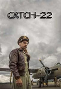 Новый сериал «Уловка -22»