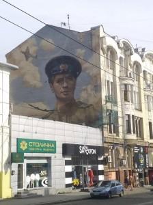 И снова Харьков