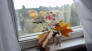 «Это осень, просто осень, что ж еще…»