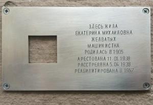 Твоя столица, твоя Москва
